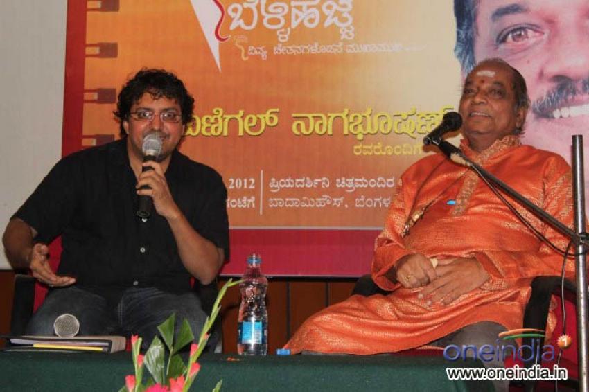 Kunigal Nagabhushan at KCA's Belli Hejje Photos