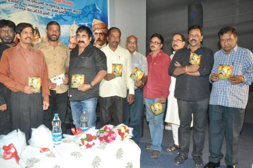 Mahabhakta Siriyala Audio Launch Photos