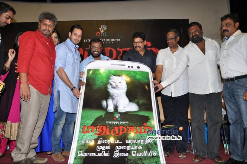 Marumugam Audio Launch Photos