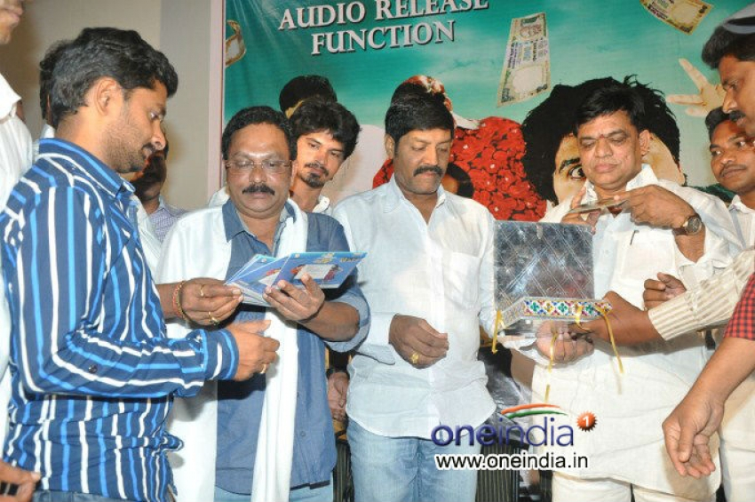 Mr.Money Audio Launch Photos
