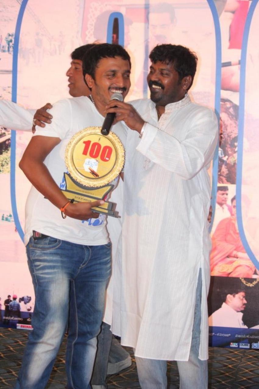 Mynaa Film 100 Days Celebration Photos