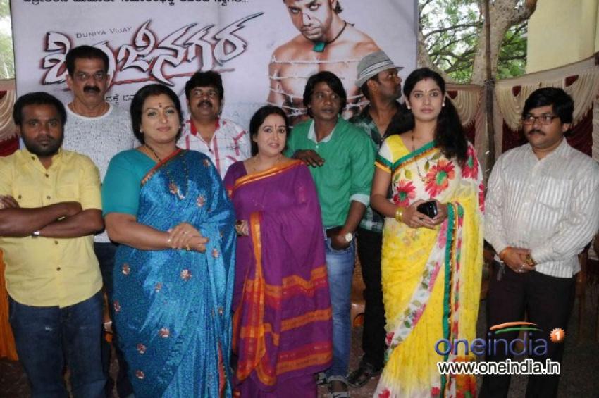 Shivajinagara Muhurat Photos