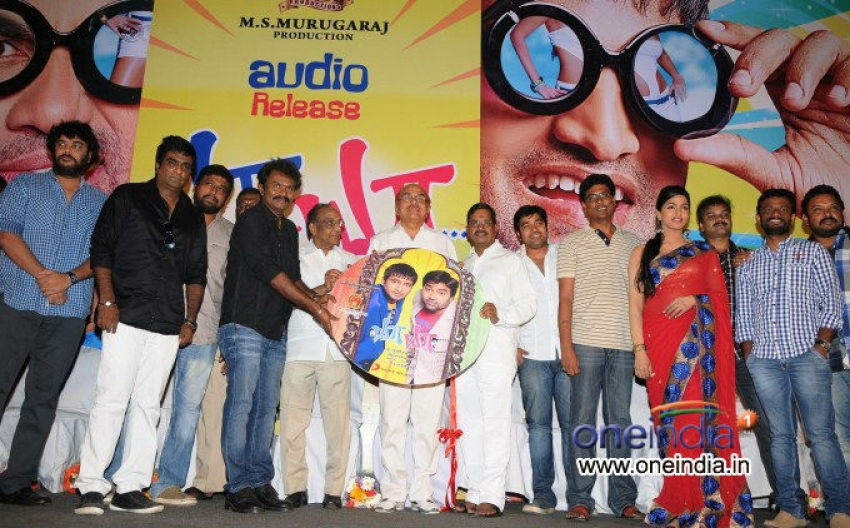 Ya Ya Audio Launch Photos