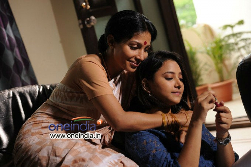 Aakasam Lo Sagam Photos
