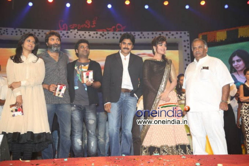 Attarintiki Daaredi Music Launch Pictures Photos