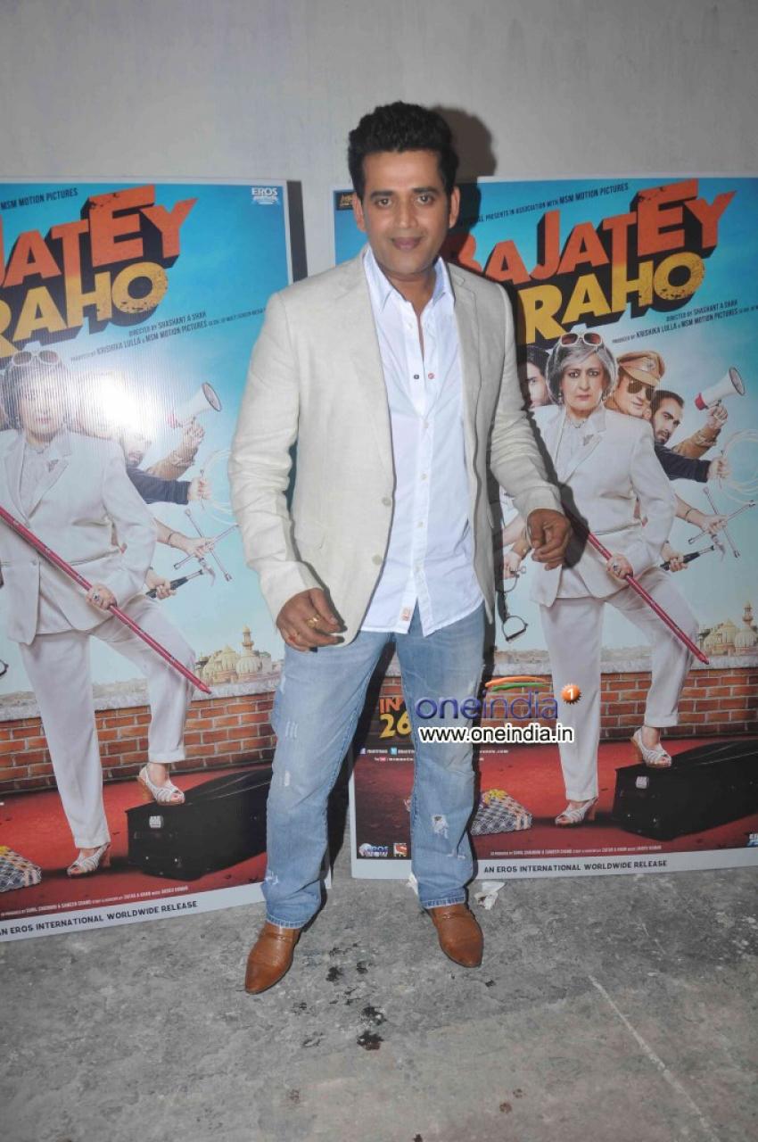 Bajatey Raho Film Promotion Photos
