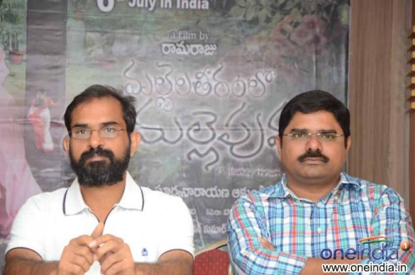 Mallela Theeramlo Sirimalle Puvvu Press Meet Photos