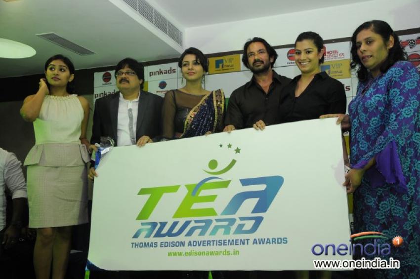 TEA Awards Logo Launch Photos