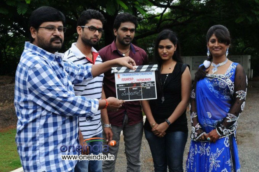 Iddarilo Modalaindi Movie Launch Photos