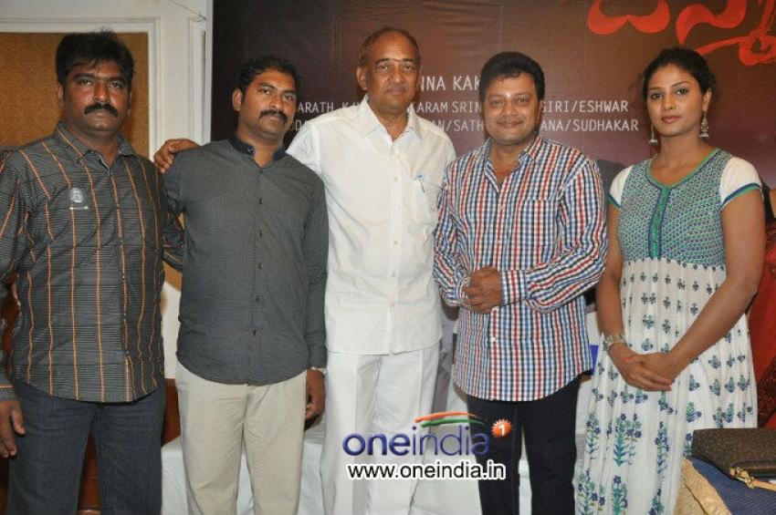 Janmasthanam Press Meet Photos