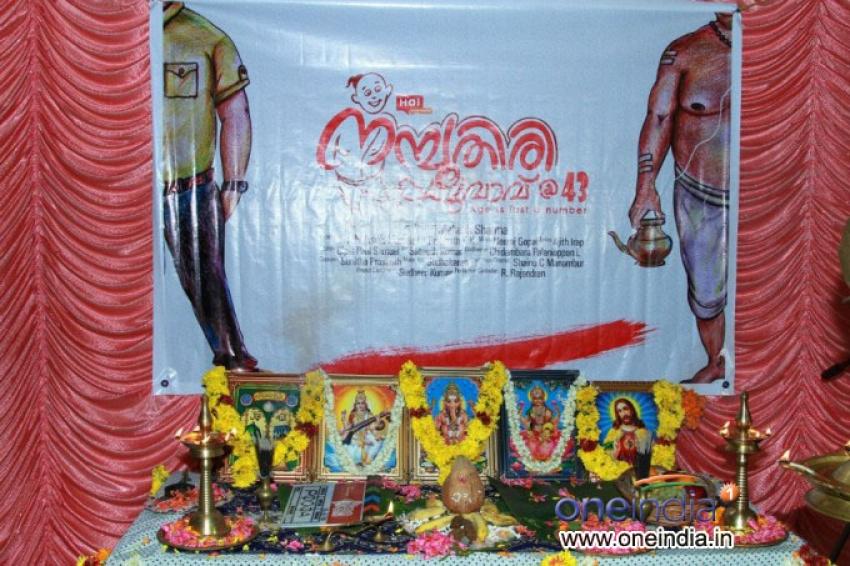 Namboothiri Yuvavu @ 43 Pooja Photos