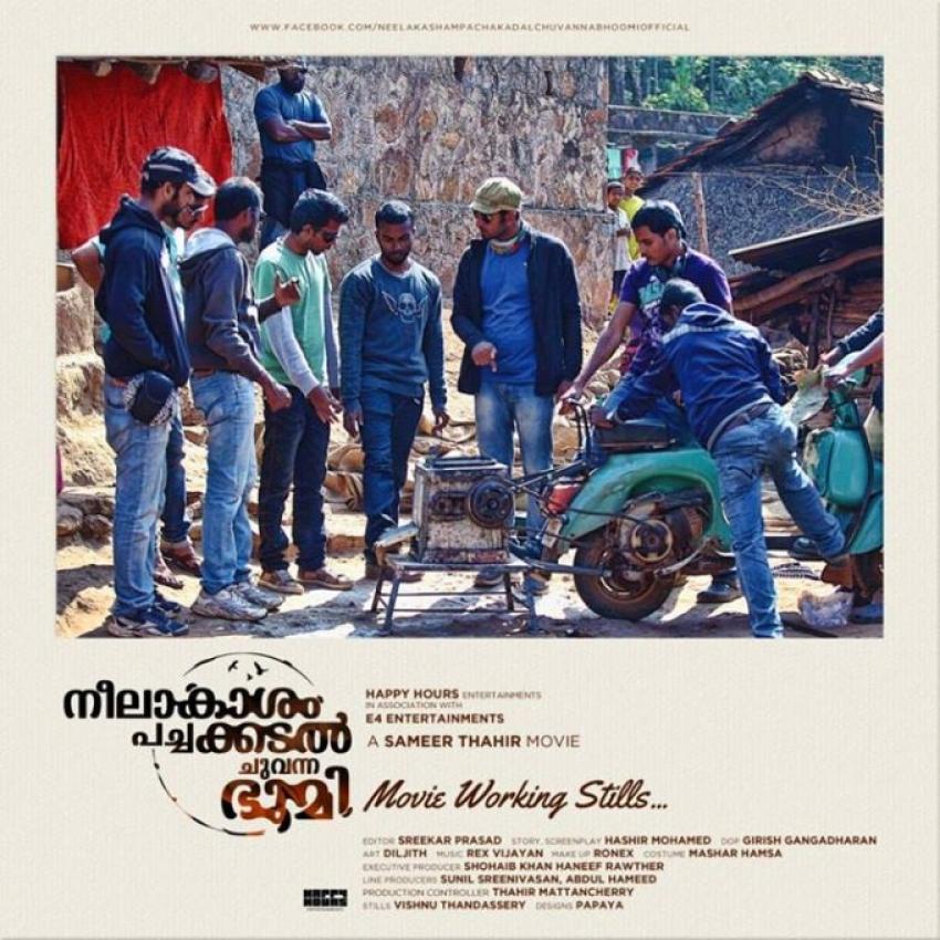 Neelakasham Pachakadal Chuvanna Bhoomi Photos