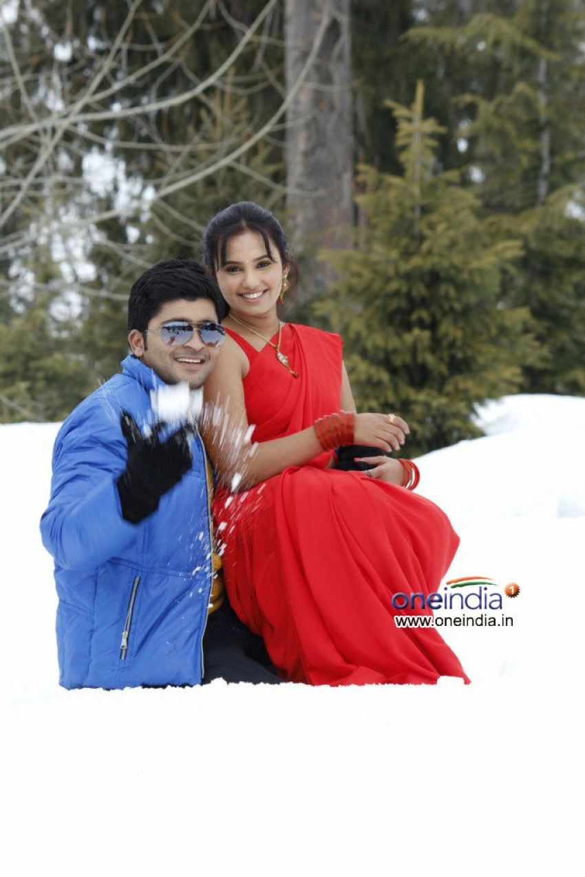 Premantene Chitram Photos