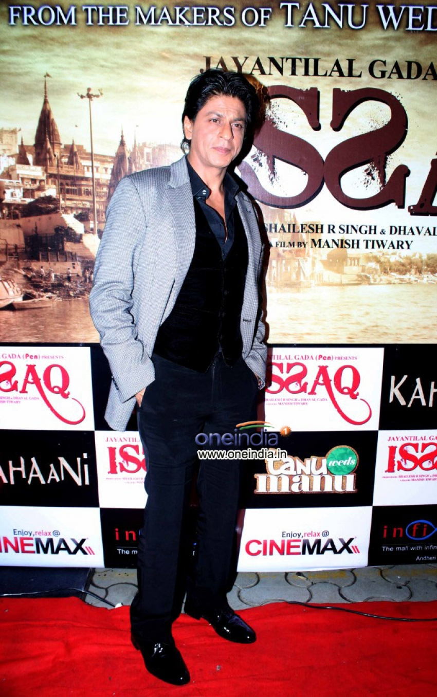 Premiere of the film Issaq Photos