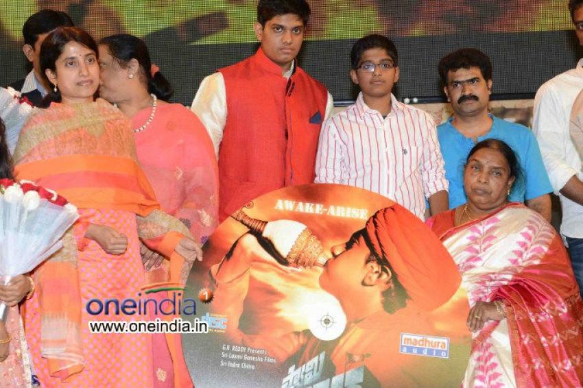 Swami Vivekananda Audio Launch Photos