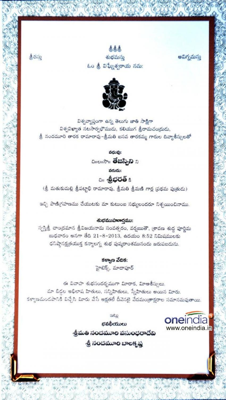 Balakrishna Daughter Tejaswini Wedding Invitation Card