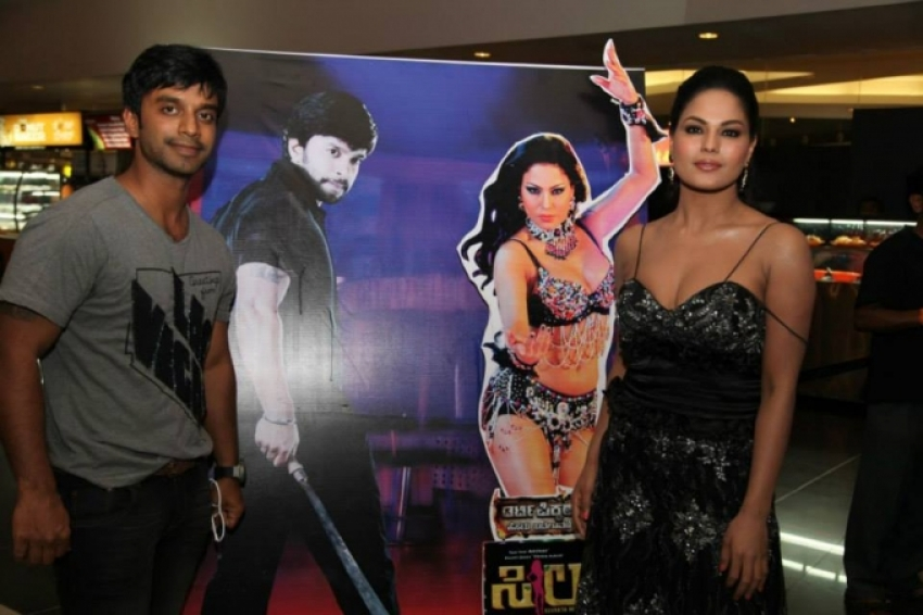 Special screening of Silk Sakkath Hot Maga Photos