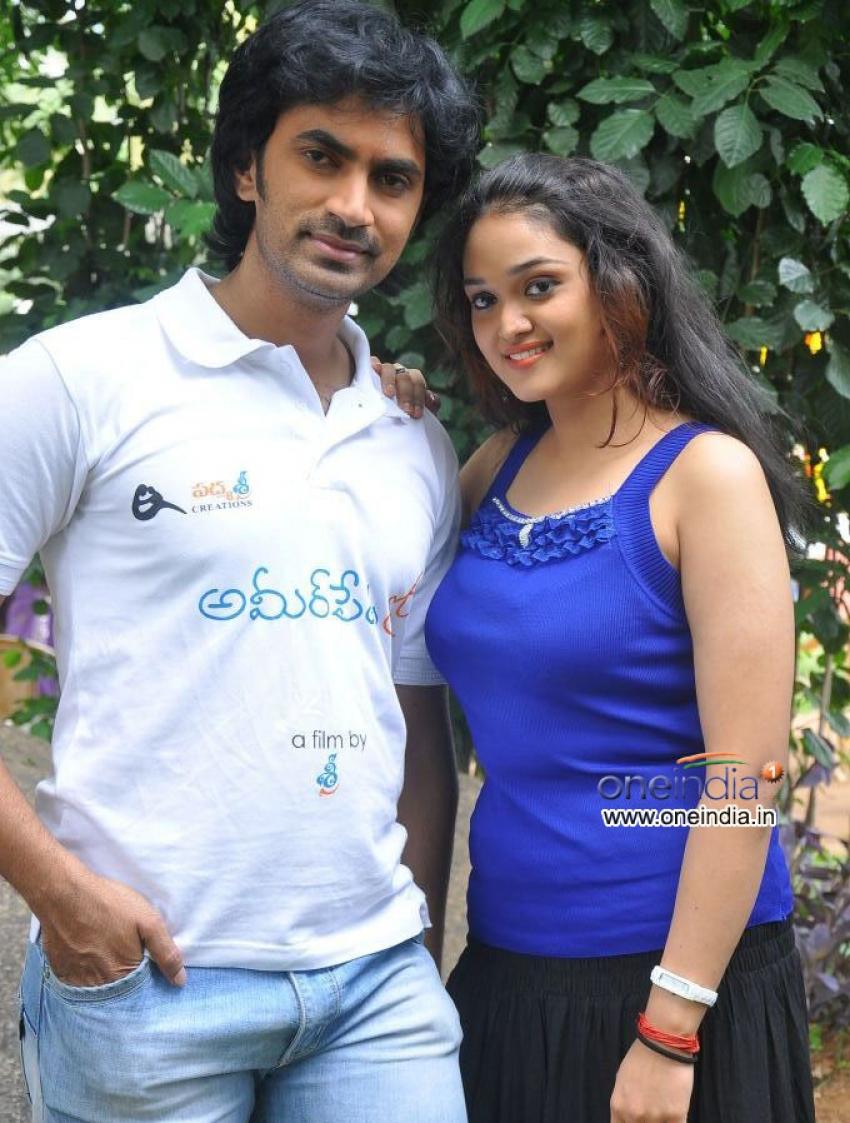 Ameerpet Lo Telugu Movie Muhurtham Photos