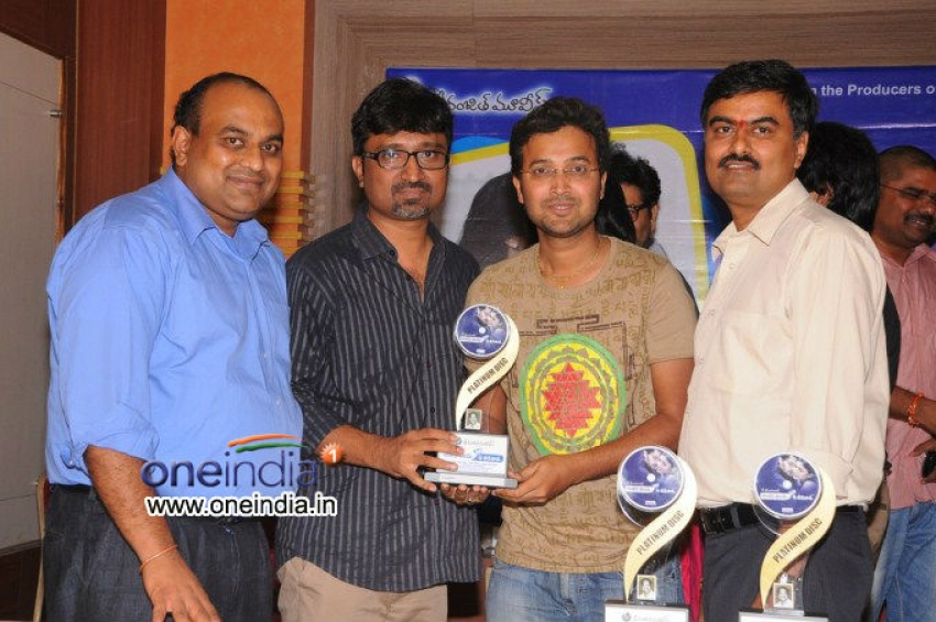 Anthaku Mundu Aa Taruvatha Platinum Disc Function Photos