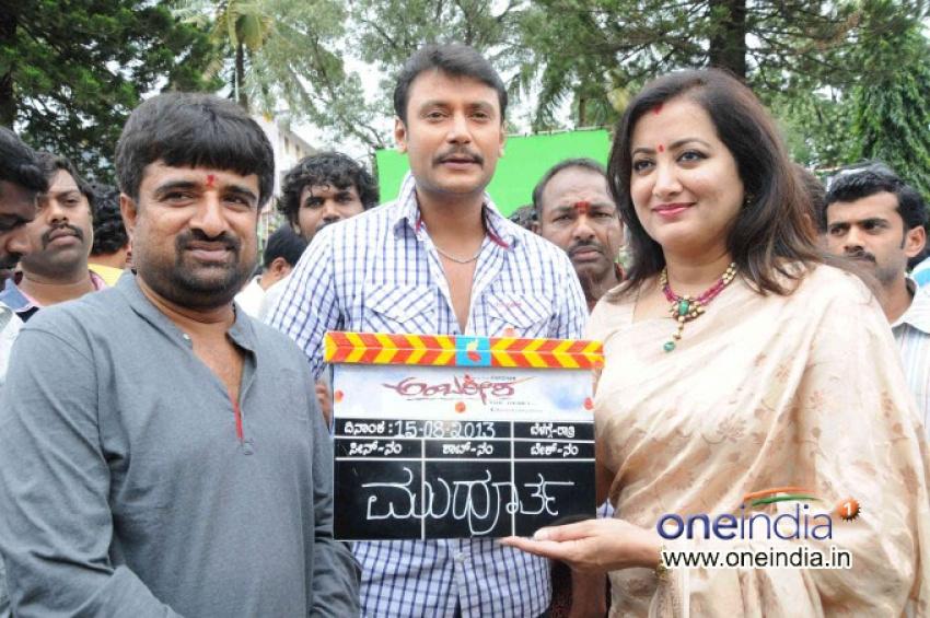 Ambareesha Kannada Film Muhurat Photos