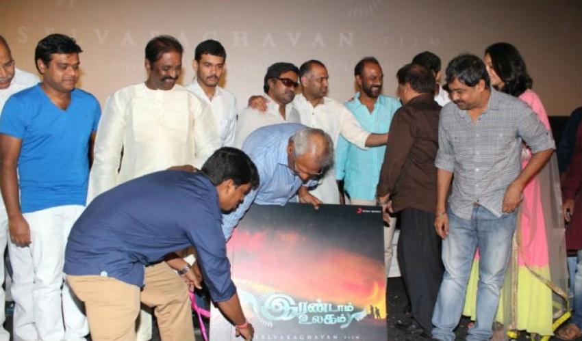 Irandam Ulagam Audio Launch Photos