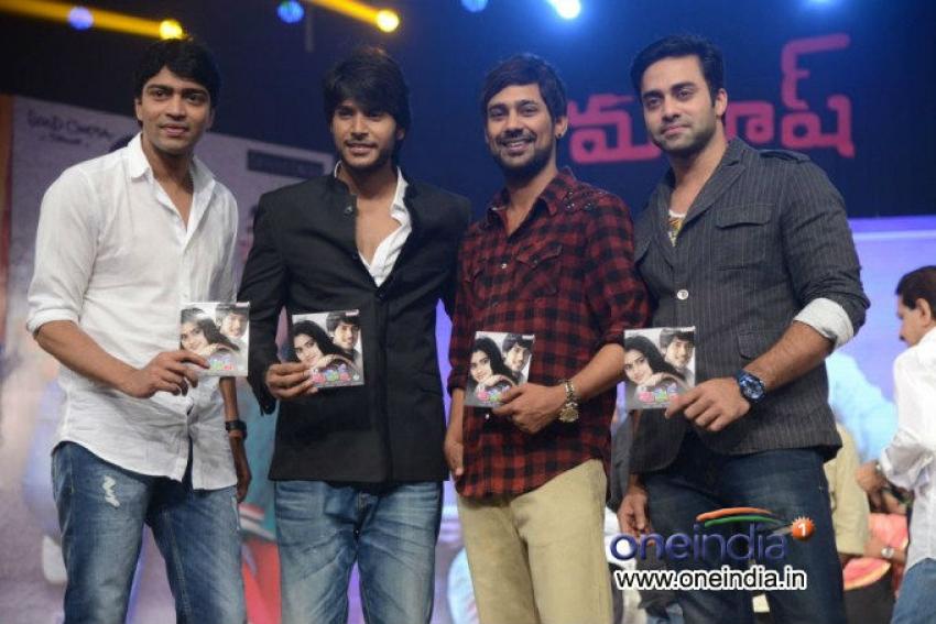 Mahesh Audio Launch Photos