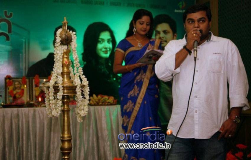 Day Night Movie Pooja Photos