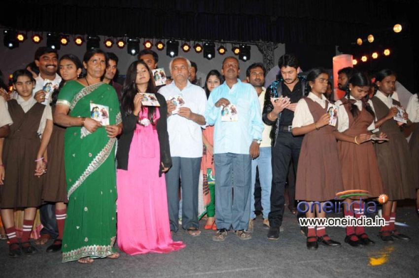 Manada Mareyalli Film Audio Release Photos