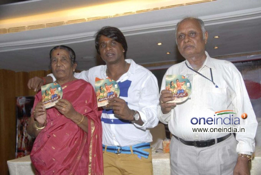 Jayammana Maga Film Audio Release Photos