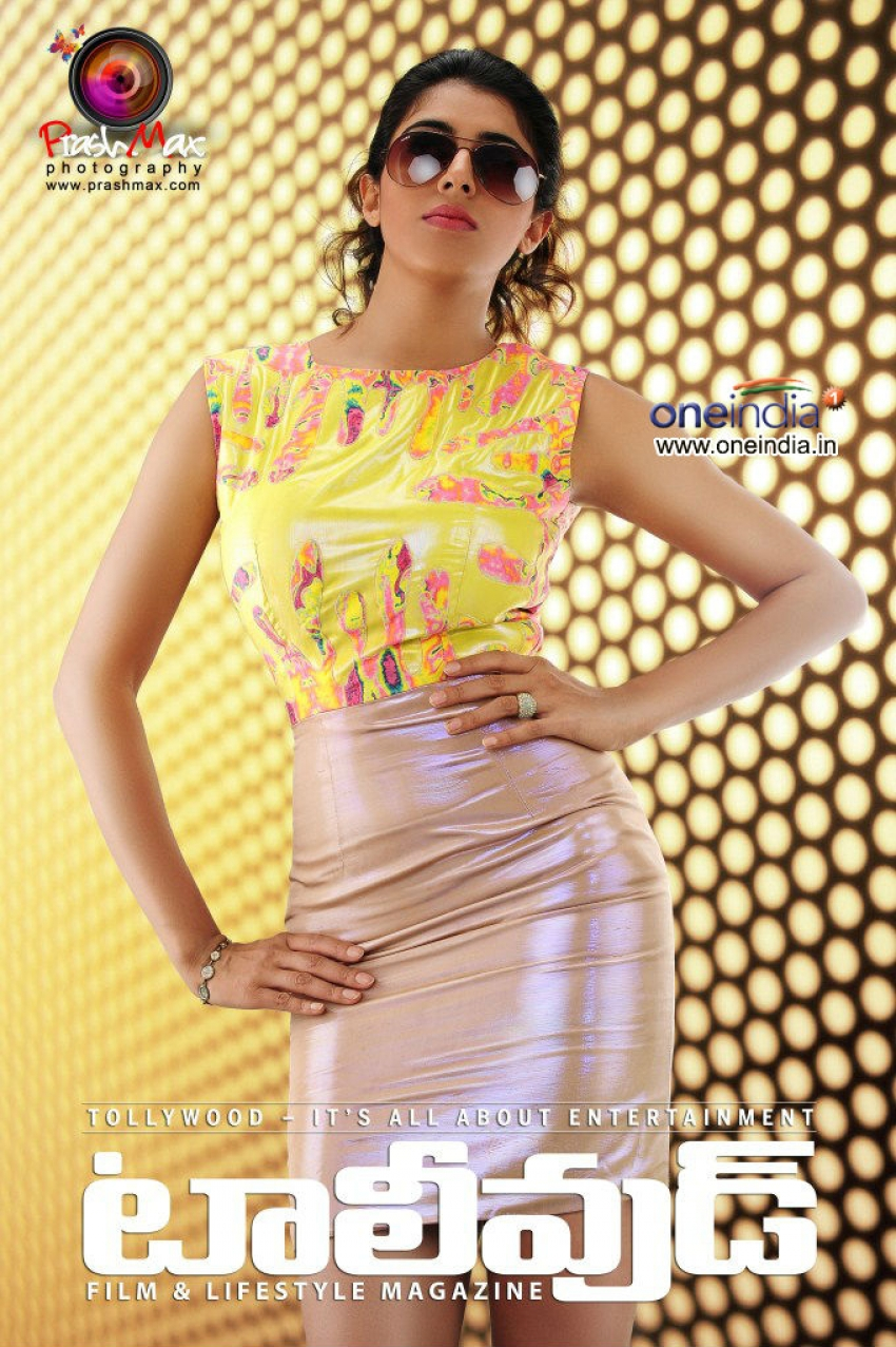 Nisha Tollywood Magazine Exclusive Cover Photo Shoot Photos