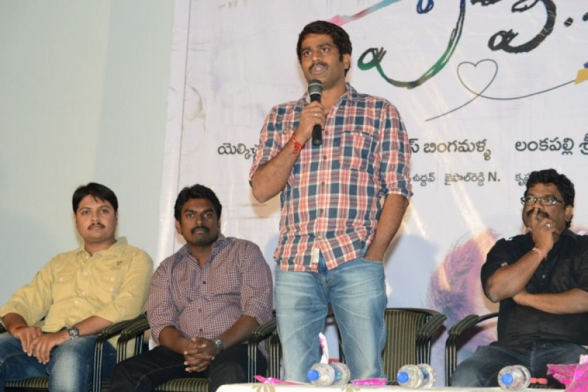 Pora Pove Movie Logo Launch Photos