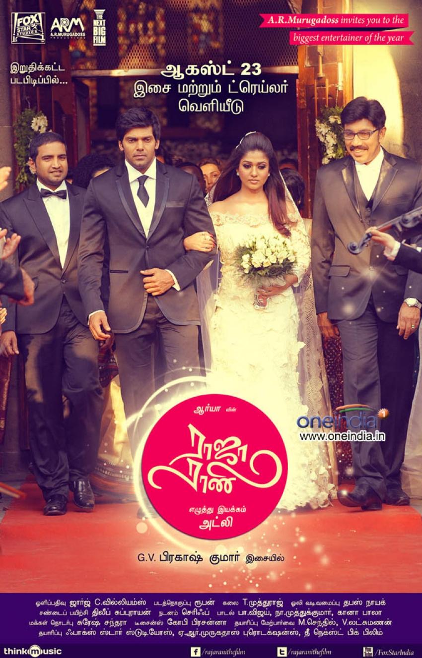 Raja Rani Tamil Video Songs Download --