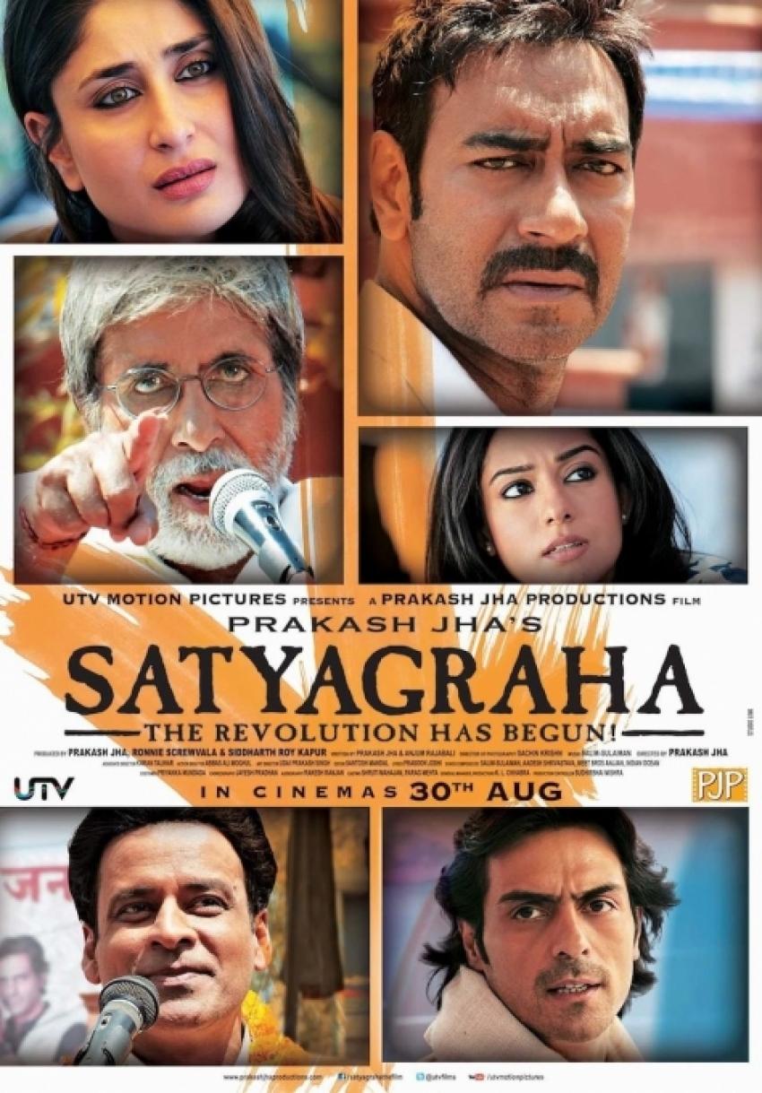 Satyagraha Photos