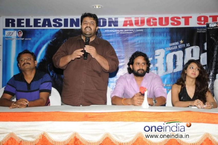 Tony Kannada Film Press Meet Photos