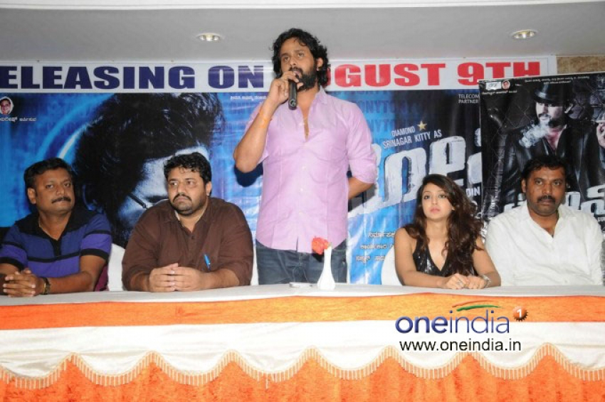 Tony Kannada Film Press Meet Photos
