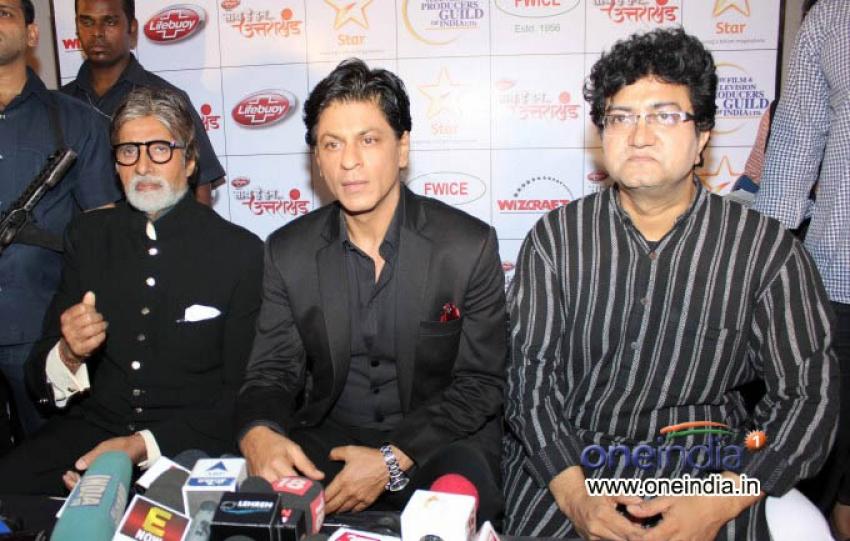 Star India hosts fund-raiser Saath Hain Hum Uttarakhand Photos