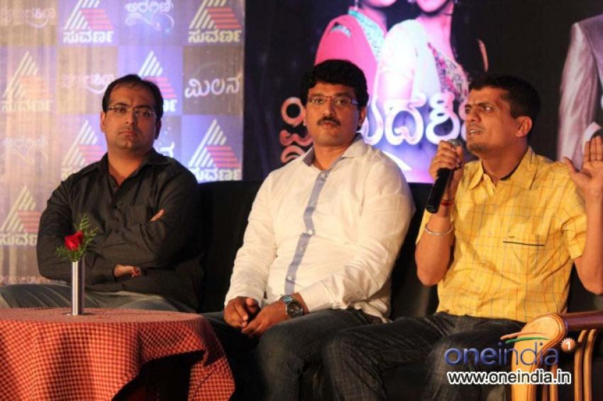 Suvarna TV Channel Serials Press Meet Photos