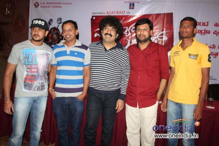 A 2nd Hand Lover Film Press Meet Photos