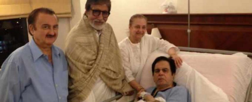 Amitabh Bachchan visits Dilip Kumar at Lilavati hospital Photos