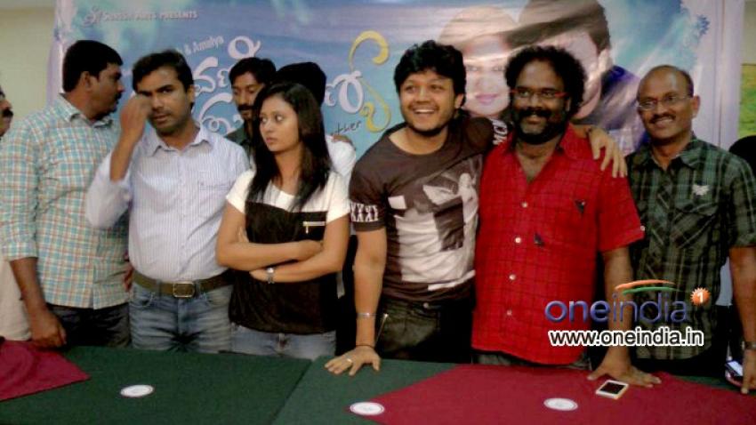 Sravani Subramanya Press Meet Photos