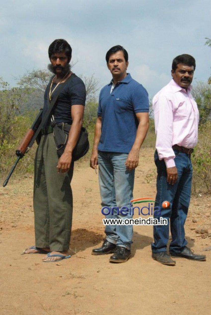 Veerappan Photos