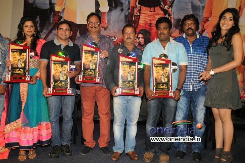 Chandi Platinum Disc Function Photos