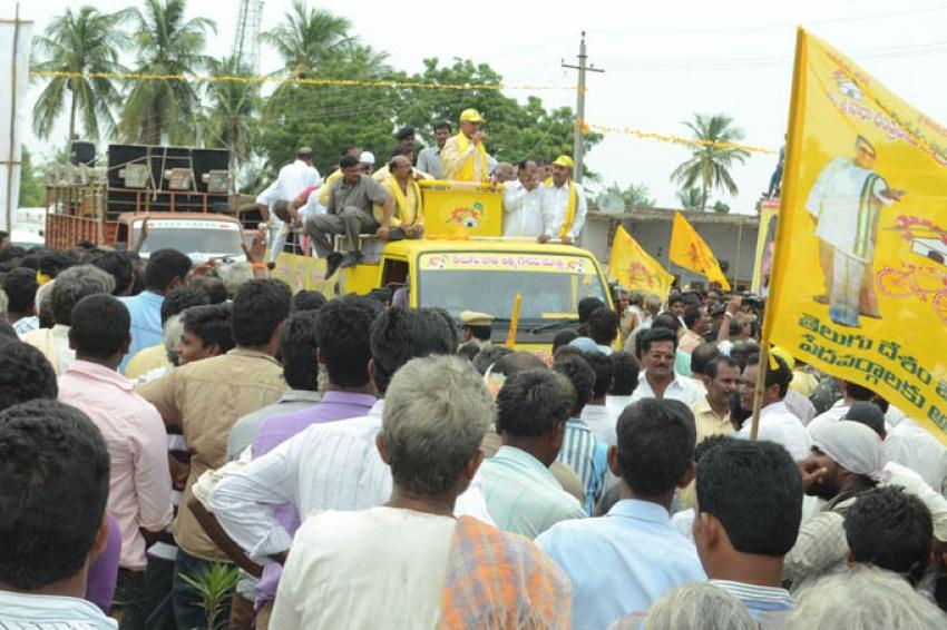Chandra Babu Yathra at Rajupalem Photos