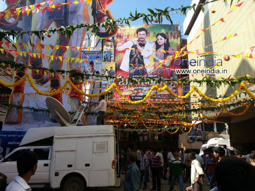 Brindavana First Day First Show Photos