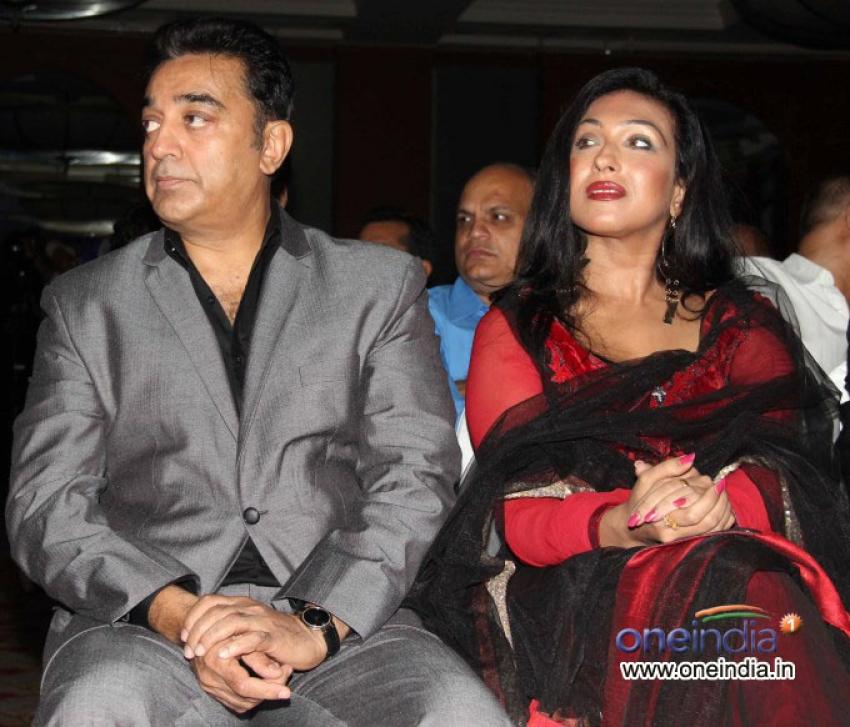 Jagran Film Festival 2013 Closing Ceremony Photos