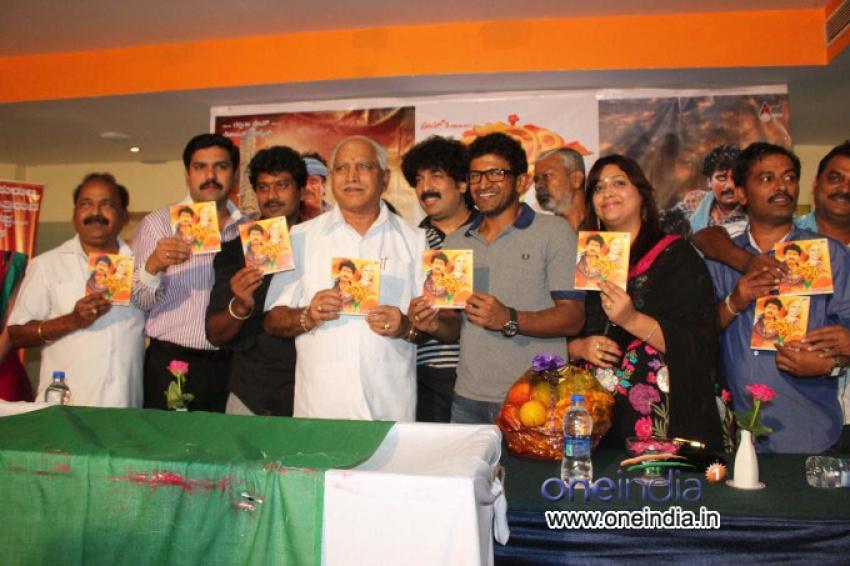 Dasavala Film Audio Release Photos