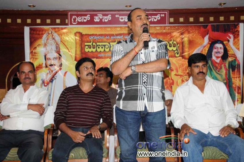 Mahasharana Haralayya Film Press Meet Photos