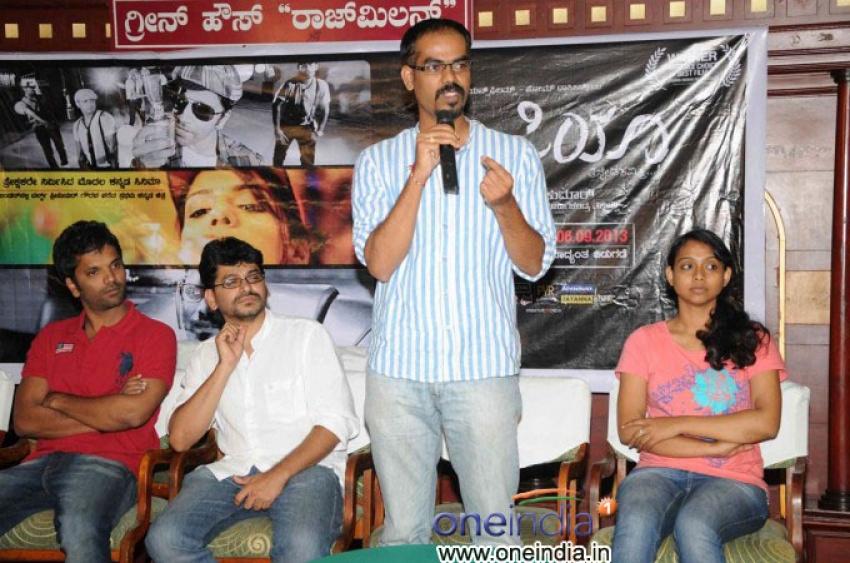 Lucia Film Success Meet Photos