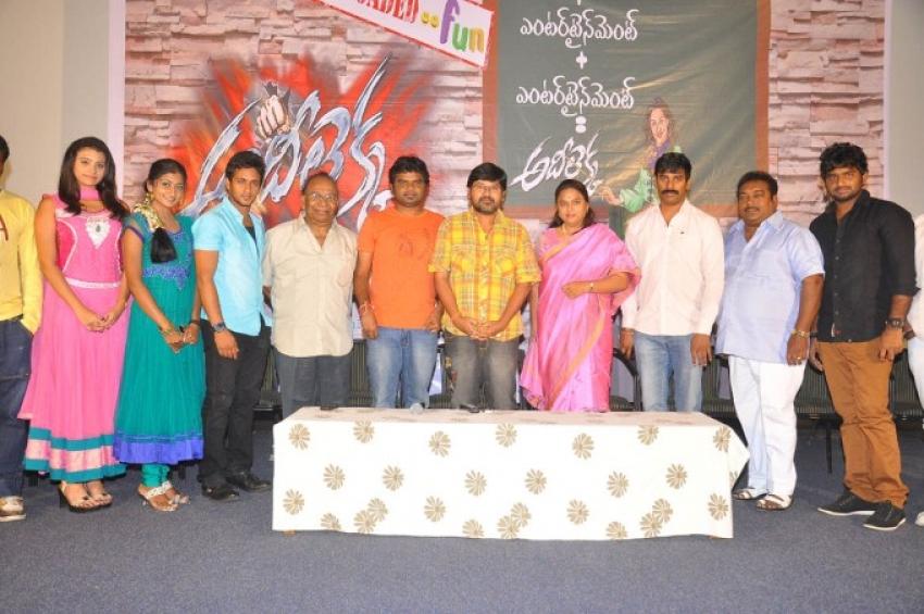 Adi Lekka Movie Logo Launch Photos