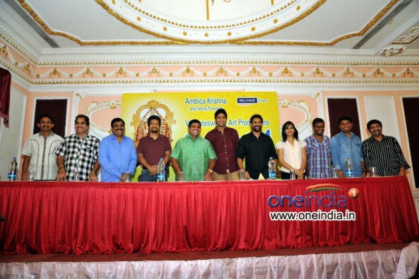 Allari Naresh New Movie Launch Photos